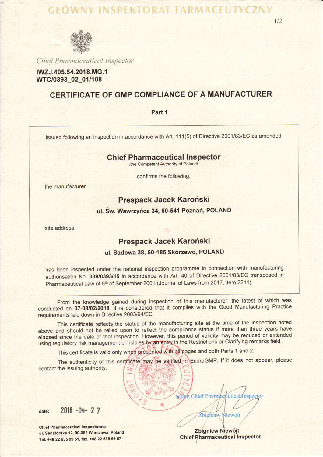 Certificate of GMP 1